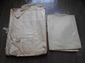 老纸头【半透明纸,23张】尺寸:110×76.5厘米,临摹不错