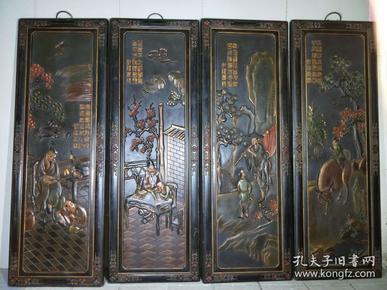 漆器屏风,一套价格1800元,高1米22,宽41厘米