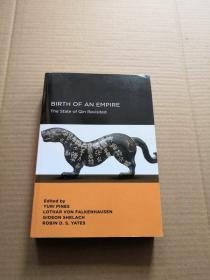 BIRTH DF AN EMPIRE the state of Qin Revisited