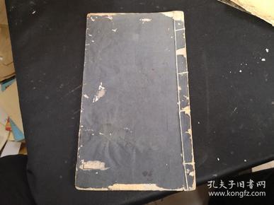 1937年初版   陶渊明桃花源记  汉阳王幼棠书  曾任杜月笙秘书