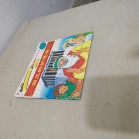 世界著名童话 国王长着驴耳朵 少儿漫画 彩绘连环画(24开)