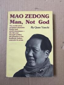 走下神坛的毛泽东:Man, Not God