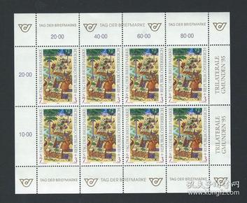 奥地利邮票 1994年 邮票日 字母装饰图案 雕刻版 小版  1全