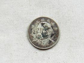 三贰银毫5.4克ngy