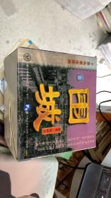 围城十集电视连续剧(CD十张)  店B