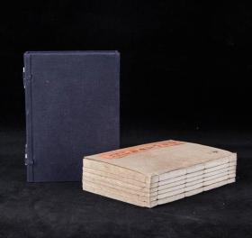 唐駝手書簽條:《小石山房印譜四卷附二卷》,(清) 顧湘、顧浩輯。民國朱墨雙色印本。