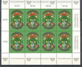 奥地利邮票 1995年 邮票日 字母FA 花瓶 雕刻版 小版  1全