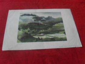 57年老画片---《风雨欲来》8开 57年一版一印