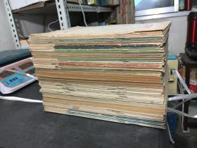 数学通报(71册合售)1953-1980(具体期数见图片描述)