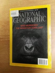 National Geographic (July  2008)《国家地理杂志》