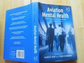 AVIATION MENTAL HEALTH看图