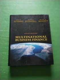 MULTIN ATIONAL BUSINESS FINANCE(16开精装)见图