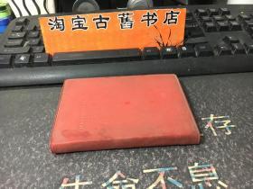 英文 毛主席语录   (红塑料皮64开,有毛像、林题词,袖珍版)