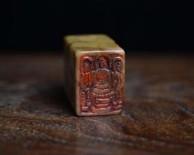 双面竹韵图   印章手工刻 介堪款佛像印章