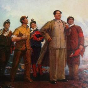淘书苑 【老宣传画油画系列】毛主席和我们心连心等3幅