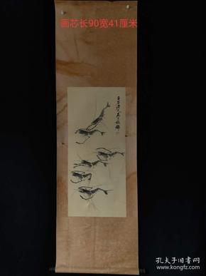 白石老人手绘《游虾图》一副,作品趣味横生,生趣盎然。画风素雅灵动。