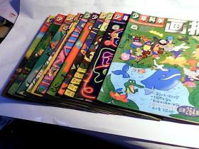 少年科学画报 2000年第1.2.3.4.5.6.7.8.9.10.11.12期全【共12期合售】7/8为合刊