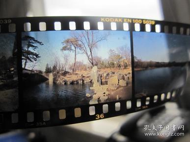1986摄影:承德避暑山庄风景,柯达反转彩色底片一连四张