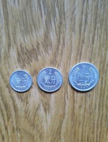 80年代硬币: 1分,2分,5分(1987年)