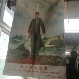 毛主席去安源一九二一年,找们伟大的导师毛主席去安源,亲自点燃了安源的革命烈火。东方红丝织厂敬制