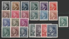 德国邮票  1942/1945年 元首 希特勒像 部分雕刻版 22+1全新