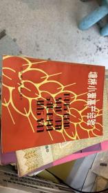 塘桥小麦高产经验   店4
