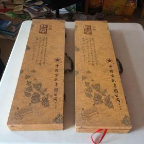 红星牌宣纸  拣选洁白玉版 净皮 四尺单宣盒装  共2盒合售 请以图为准