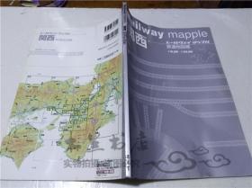 原版日本日文书 Railway mapple 铁道地図帐 関西  発行人黑田茂夫 昭文社 2010年 16开平装