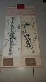 年历画---竹两条屏合售