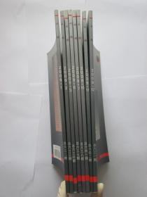 文物 2009年年第1、2、3、6、7、10、11期