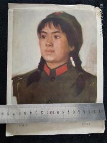 印刷品字画 女战士 李天祥作 (注意品相)