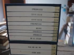 《毗陵李氏宗谱》 三函二十册全