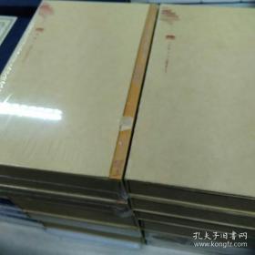 崇贤馆影印巾箱本全十三册