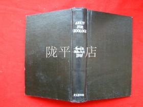 ARKIV FOR ZOOLOGI Band 11 Hafte1-2 1917(原版外文参照图片)动物学