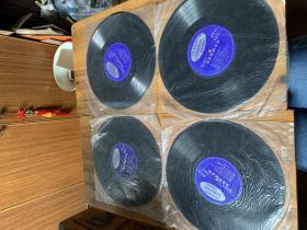 3310:黑胶唱片 33传转 THE LIVING LANGUAGE COURSE GERMAN  生活语言课程  德语1--1--40课,4张,品好