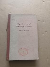 THE THEORY OF STATISTICAL INFERENCE 统计推断理论(英文版,精装)