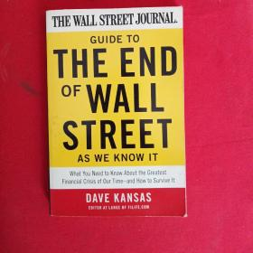 Wall Street Journal Guide to the End of Wall Street as We Know It The