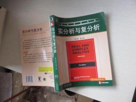 实分析与复分析(英文版.第3版) 正版