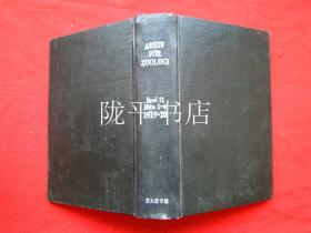 ARKIV FOR ZOOLOGI Band 12 Hafte1-4 1919-20(原版外文参照图片)动物学