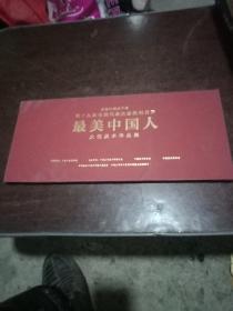 第十九次全国代表大会胜利召开,最美中国人大型美术作品展