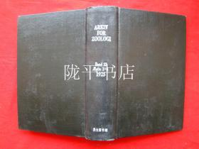ARKIV FOR ZOOLOGI Band 17 Hafte1-4 1925(原版外文参照图片)动物学