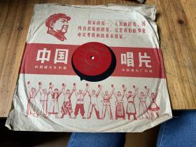 3311:78转黑胶唱片  毛主席来到咱农村 毛主席是咱社里人 邓玉华演唱,有歌词