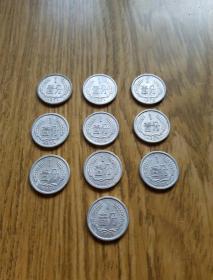 1971年1分硬币10枚(每枚2元,随机发货)
