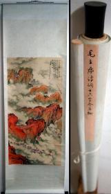 六七十年代原裝裱文革紅畫-《毛主席詞意圖》