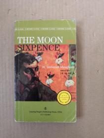 月亮与六便士 THE MOON AND SIXPENCE 最经典英语文库