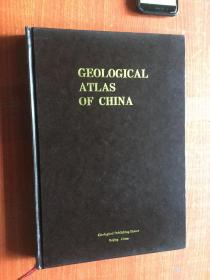 GEOLOGICAL ATLAS OF CHINA 中国地质图集 (英文版)8开精装 品相见图