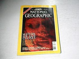 NATIONAL GEOGRAPHIC JULY 2000 美国国家地理2000.7