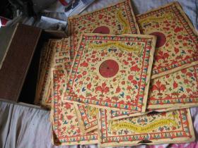 黑胶唱片.老旧唱片  .苏联唱片  音乐唱片  贝多芬  柴科夫斯基等等. 21张合售