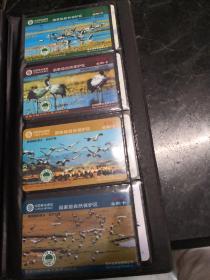国家级自然保护区 金黔卡4张合售,实物图品如图。面值50-100