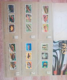 1985年集邮台历